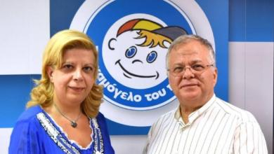 Photo of Κλέλια Χατζηιωάννου: Ποια είναι η επιχειρηματίας που κάλυψε τον ΕΝΦΙΑ ύψους €75.000 για το «Χαμόγελο του Παιδιού»