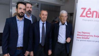 Photo of Η ΖeniΘ στηρίζει τα δημοτικά ιατρεία του Δήμου Θεσσαλονίκης και το δίκτυο ΑμεΑ Αινείας