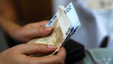 Photo of Στις 18 Ιανουαρίου καταβάλλονται τα προνοιακά επιδόματα σε πάνω από 170.000 δικαιούχους