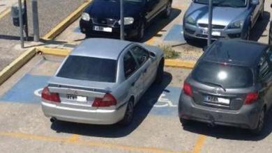 Photo of 1 στους 3 παρκάρει σε διάβαση ή σε θέση ΑμεΑ !!!