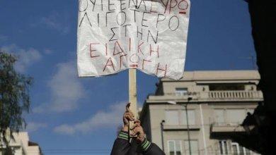 Photo of Ειδική Αγωγή: «Ούτε ένα ευρώ λιγότερο για τις θεραπείες των παιδιών μας»