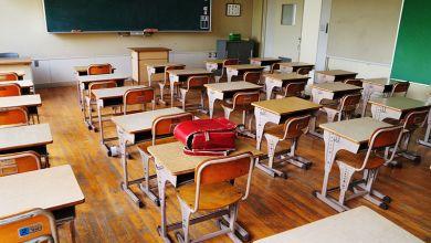 Photo of Αυτά τα 31 νέα σχολεία θα είναι κλειστά στην Αττική από αύριo μέχρι τις 22 Μαρτίου