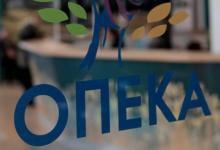 Photo of ΟΠΕΚΑ – Επιδόματα: Όλες οι ημερομηνίες για τις πληρωμές το 2020