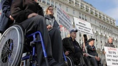 Photo of Συντάξεις αναπηρίας: Όλες οι αλλαγές που έρχονται…