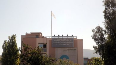 Photo of «Καμπάνα» 100 ευρώ σε εργαζόμενη του νοσοκομείου «Γ. Γεννηματάς» επειδή κάπνιζε