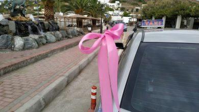 "Photo of Τα ΤΑΧΙ της Σύρου για 2η χρονιά, δίνουν το δικό τους μήνυμα για τον ""Μήνα Πρόληψης Του Καρκίνου Του Μαστού"""