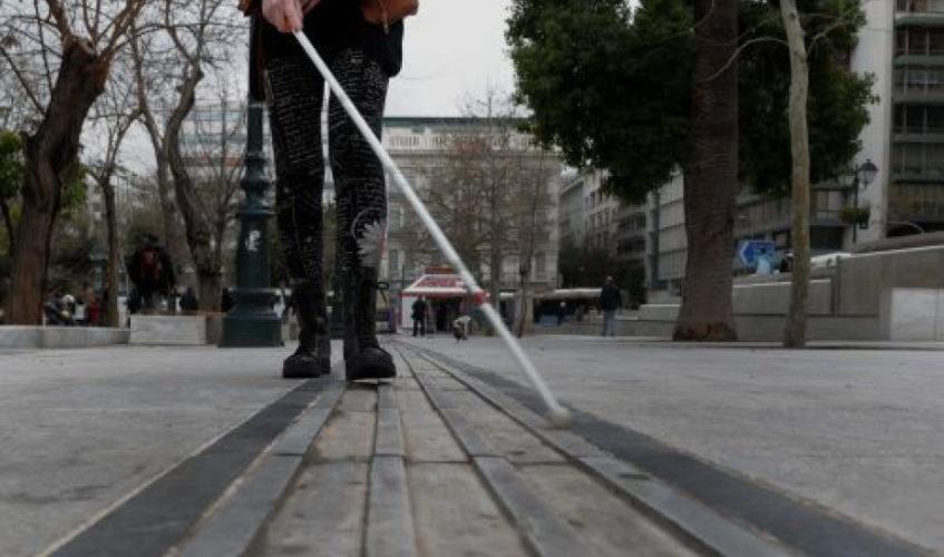Ανθρωποι με οπτική αναπηρία περιγράφουν τις δυσκολίες στην ...