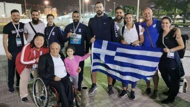 Photo of Παγκόσμιο πρωτάθλημα στίβου ΑμεΑ: Τρία μετάλλια για τους Έλληνες πρωταθλητές