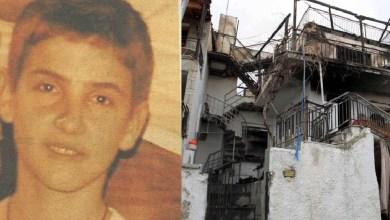 Photo of Σαν σήμερα το 2012, ένα 15χρονο παιδί, ο Τηλέμαχος από την Καβάλα θυσιάστηκε στη φωτιά για να σώσει τα αδέλφια του