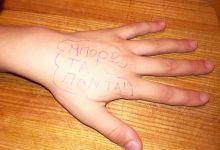Photo of «Θέλω να μη θυμώνουν. Να μη μου φωνάζουν»: Ένα 12χρονο παιδί με ΔΕΠΥ ανοίγει την καρδιά του