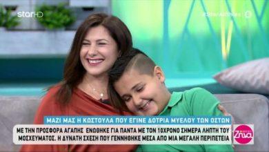 Photo of Ιστορία ζωής και αγάπης: Η Κωστούλα, δότρια μυελού των οστών βοήθησε τον Γιωργάκη να ξεπεράσει το θέμα υγείας του