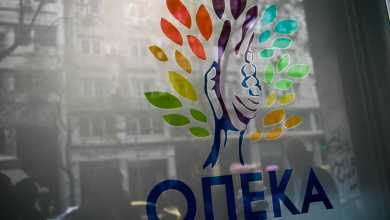 Photo of ΟΠΕΚΑ – Αναπηρικά επιδόματα: Πώς θα γίνονται στο εξής οι αιτήσεις – Όλες οι αλλαγές