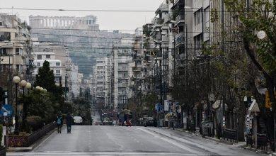 Photo of Απαγόρευση κυκλοφορίας – Όλα όσα πρέπει να γνωρίζετε