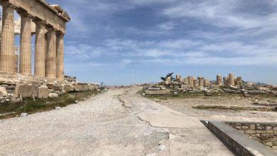Photo of Διαδρομές για ΑΜΕΑ στην Ακρόπολη