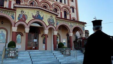 Photo of Ανοίγουν οι εκκλησίες για λειτουργίες και τελετές