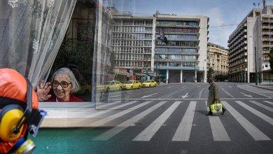 Photo of Έρευνα: Πότε έρχεται το τέλος του κορονοϊού στην Ελλάδα – Αναλυτικοί πίνακες