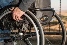 Photo of Εξοργιστική δικαιολογία για παρκάρισμα σε ράμπα ΑΜΕΑ: «Ποιος ανάπηρος κυκλοφορεί στις 22:00»