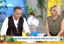 Photo of Ελληνική τηλεόραση 2020: Χιούμορ με την αναπηρία παιδιών [video]
