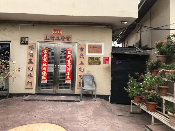 Racist Chinese Restaurant In Lagos (2)