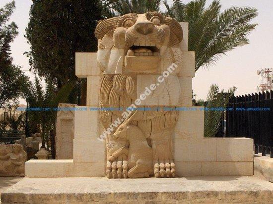 Lion of Al-Lat .dxf