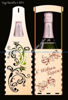Champagne Bottle Box Laser Cutting