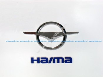 Haima Automobile Logo