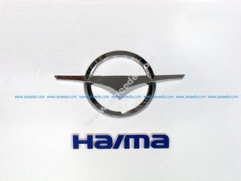 Haima Automobile Logo