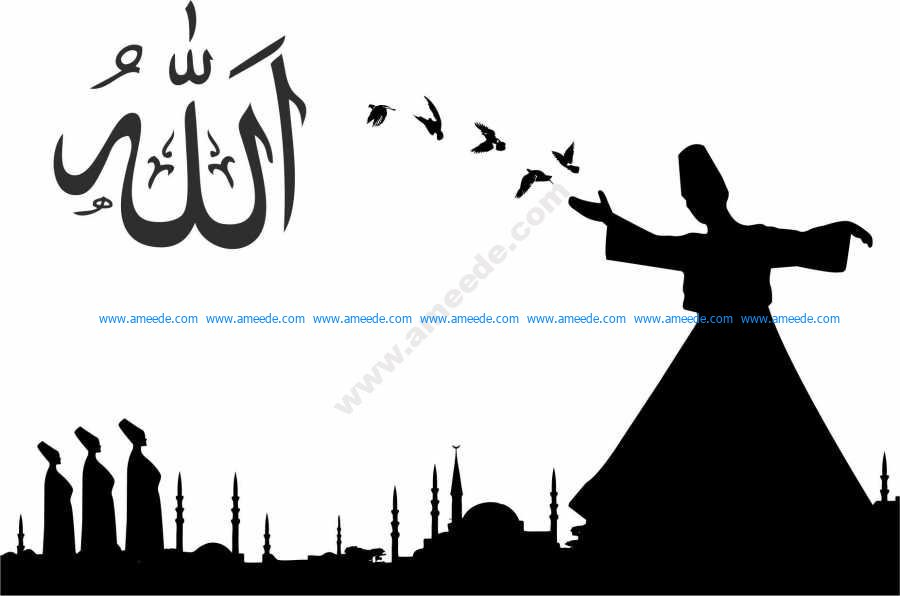 Islamic Wall Decal Sticker