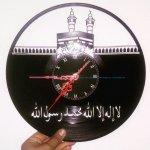 Kaaba Masjid AL Haram Wall clock