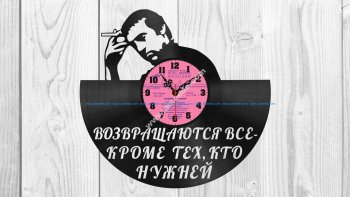 Vysottsky V vinyl clock diy