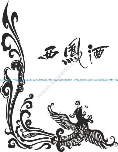 Xifeng logo vector