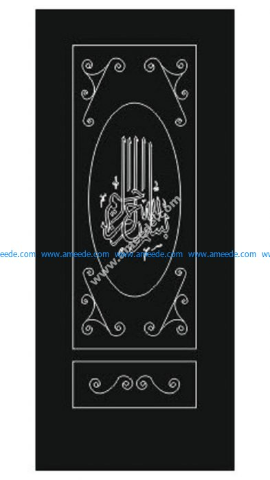 Door model 1