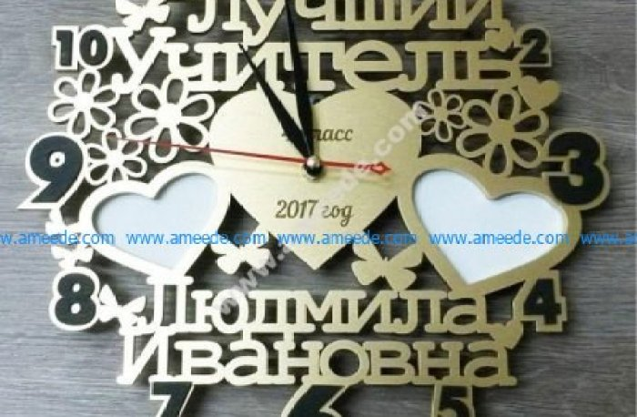 Laser Cut Heart Shape Clock