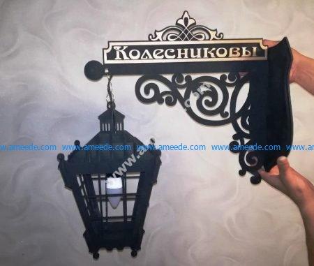 Laser Cut Lantern Lamp