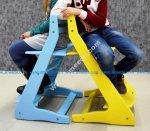 Laser Cut Kid Stool Chair
