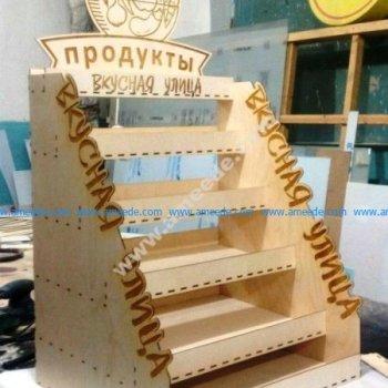 Laser Cut Step Ladder Shelf
