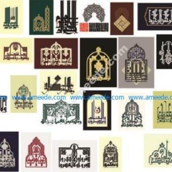 Vector Arabic Calligraphy Free Vector