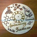 clock medical medicine research industry