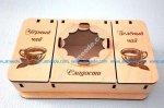 luxury tea box