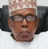 NCC Commiserates with Family of Ex-Board Chair, Ahmed Joda