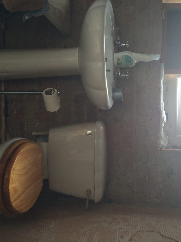 Small bijou bathroom before image