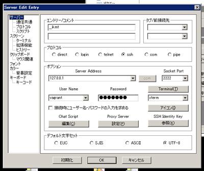 web400_rlogin