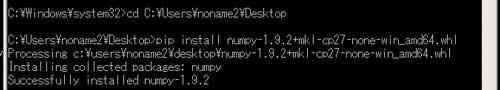 web_64bit-python-numpy-install