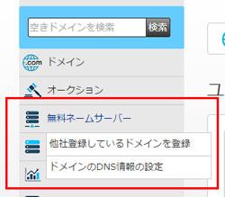 web_coreserver-nameserver