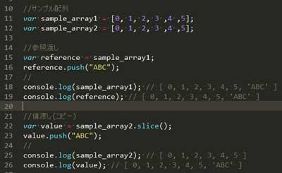 web_js_reffrence_value