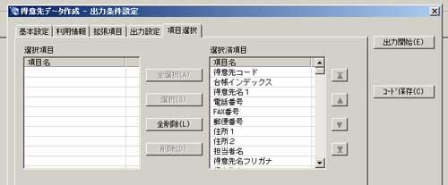 web_make_data4