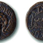 Old World Islamic coin of Emperor Qara Arslan
