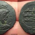 Old World Islamic coin of Emperor Husam al-Din Timurtas
