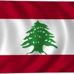 State Flag of Lebanon
