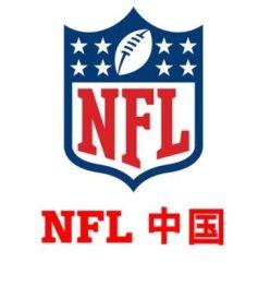 NFL China